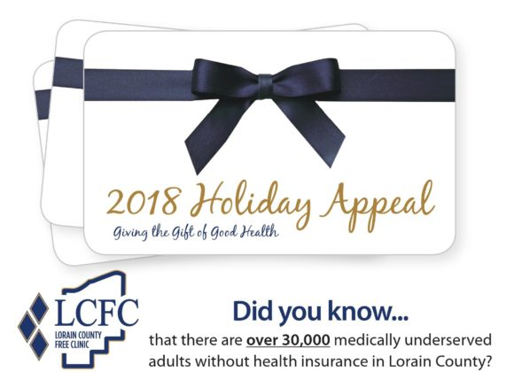 Give the Gift of Good Health this Holiday Season!